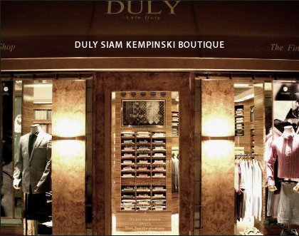 Duly lala duly the fine shirt shop - Kempinski head office geneva ...